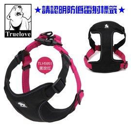 黑玫紅L^~Truelove狗體工學胸背帶,胸圍52~92CM,再附贈汽車安全帶一條唷!