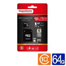 ~民權橋電子~Gigastone microSDHC UHS~1 64G記憶卡^(附轉卡