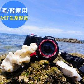 64G高容量WiFi傳輸~Sealife~海洋探險家 海 陸兩用全天候60米 潛水相機^(