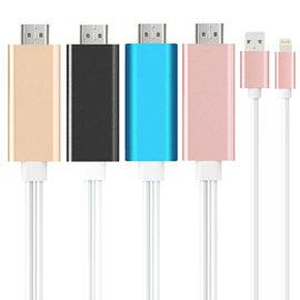 ~APPLE Lightning HDMI 視訊轉換線~ USB充電 高解析轉接線 影音傳