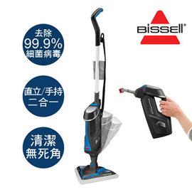 美國 Bissell 多 分離式蒸氣拖把1544H