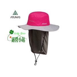 大林小草~【A-A1601-桃紅】Atunas 歐都納 GORE-TEX 大盤帽-【國旅卡】