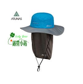 大林小草~【A-A1601-藍】Atunas 歐都納 GORE-TEX 大盤帽-【國旅卡】