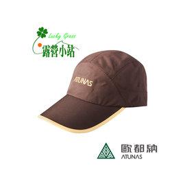 大林小草~【A-A1307】Atunas 歐都納 GORE-TEX PERFORMACE 2L 便帽-【國旅卡】