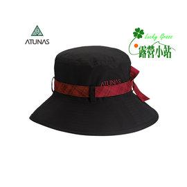大林小草~【A-A1602W-黑】Atunas 歐都納 GORE-TEX 大盤帽-【國旅卡】