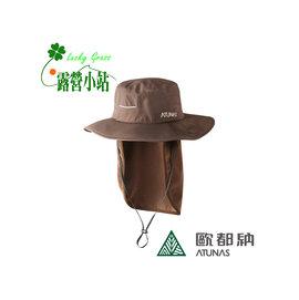 大林小草~【A-A1303-棕】Atunas 歐都納 GORE-TEX 大盤帽-【國旅卡】