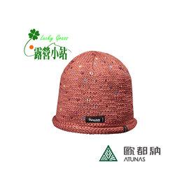 大林小草~【A-A1409W-粉】Atunas 歐都納 3M 保暖帽-【國旅卡】