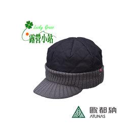 大林小草~【A-A1408-黑】Atunas 歐都納 Primaloft 保暖帽-【國旅卡】