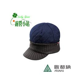大林小草~【A-A1408-藍】Atunas 歐都納 Primaloft 保暖帽-【國旅卡】