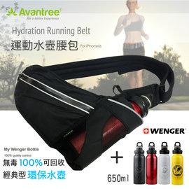~海思~戶外露營  ~ Avantree TR806 防潑水 水壺腰包  WENGER 型