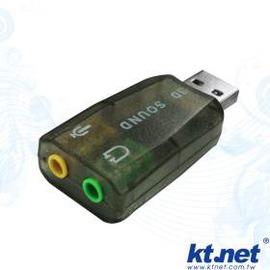 USB音效卡 3D Sound 5.1