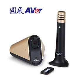 AVer CC30 HD攝影機 無線麥克風
