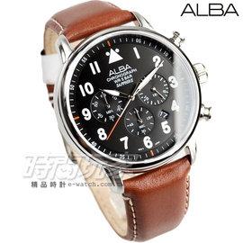 ALBA雅柏 劉以豪代言 簡約 三眼計時 腕錶 男錶 黑x咖啡真皮錶帶 AT3A71X1~