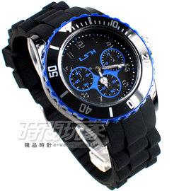 LSH 潮 三眼 數字休閒男錶 LSH10019黑藍