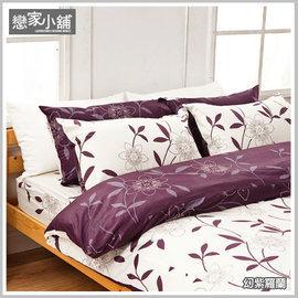 ~戀家小舖~精梳棉雙人特大床包組 ~ 幻紫羅蘭