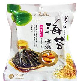 玉民蕎麥海苔薄燒^(蕎麥杏仁^)~40g