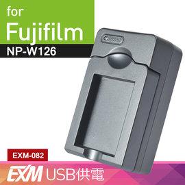 Kamera USB 隨身電池充 for Fujifilm NP~W126 NP~W126