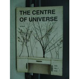 ~書寶 書T5╱藝術_IRH~The centre of universe過於敏感_王信智