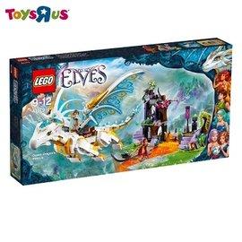 玩具反斗城 樂高LEGO 龍皇后救援行動~ 41179