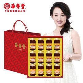 ~華齊堂~元氣雙蔘雞精1盒^(60ml 12瓶 盒^)