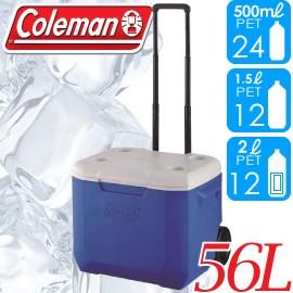 ~Coleman 美國 56L 海洋藍拖輪冰箱~行動冰箱 冰箱 冰筒 冰桶 置物箱 CM~