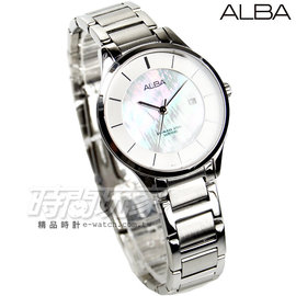 ALBA雅柏 簡約淑女魅力腕錶 藍寶石水晶 女錶 銀x白 珍珠貝面盤 AH7L35X1~V