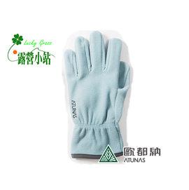 大林小草~【A-A1315-藍】Atunas 歐都納 FLEECE 保暖手套-【國旅卡】