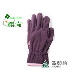 大林小草~【A-A1315-紫】Atunas 歐都納 FLEECE 保暖手套-【國旅卡】