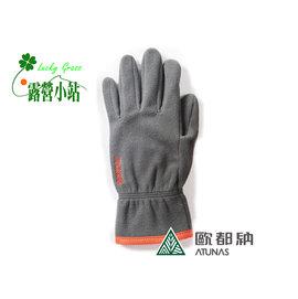 大林小草~【A-A1315-灰】Atunas 歐都納 FLEECE 保暖手套-【國旅卡】