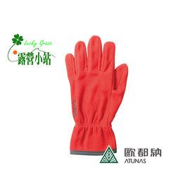 大林小草~【A-A1315-紅】Atunas 歐都納 FLEECE 保暖手套-【國旅卡】