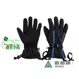 大林小草~【A-A1416】Atunas 歐都納 防水保暖手套-【國旅卡】