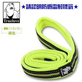 黑S^~Truelove反光透氣牽繩,長110寬1.5CM