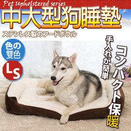 中大型狗 超大舒眠睡墊 ^(給牠一夜好眠^) 90^~70^~15cm