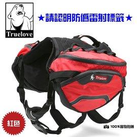 紅色L^~Truelove究極頂峰背包,胸圍74~144CM