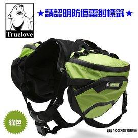 綠色L^~Truelove究極頂峰背包,胸圍74~144CM
