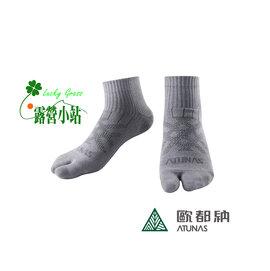 大林小草~【A-A1312】Atunas 歐都納 COOLMAX 除臭紗二趾襪-【國旅卡】
