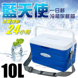 VOSUN 藍天使. 月光寶盒 一日鮮食品級冷藏保鮮冰桶10L(長效24hr.耐重100kg).保溫保冷行動極鮮冰箱/德國TUV檢驗/ 非Coleman logos VO-036