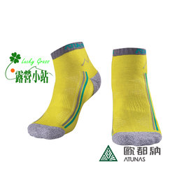 大林小草~【A-A1502-黃】Atunas 歐都納 COOLMAX 布料 抗菌休閒短襪-【國旅卡】