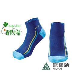 大林小草~【A-A1502-藍】Atunas 歐都納 COOLMAX 布料 抗菌休閒短襪-【國旅卡】