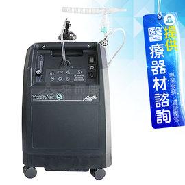 亞適AIRSEP VisionAire 5L 氧氣濃縮機 _5公升居家夢幻型超靜音噴霧款氧