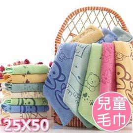 超細纖維 小兔頭 米飛兔 萌小熊 兒童毛巾 印花童巾 25X50cm 【HH婦幼館】