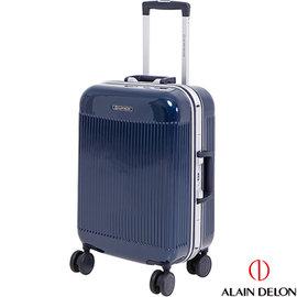 奢華鏡面箱體 ALAIN DELON^~亞蘭德倫 20吋尊崇傳奇系列鋁框行李箱 ^(藍^)