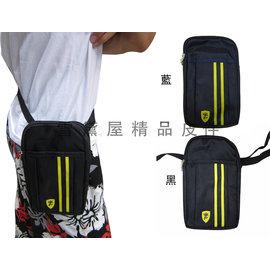 ^~雪黛屋^~Lian 腰包可7吋手機穿過皮帶肩背斜側背隨身物品 防水尼龍布二層拉鍊主袋口