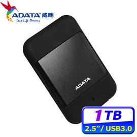 ▼送絨布置物袋▼ADATA威剛 HD700 1TB USB3.0 2.5吋軍規行動硬碟~黑