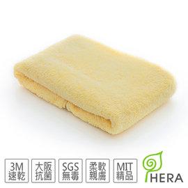 ~HERA~3M專利瞬吸快乾抗菌超柔纖~~大浴巾^(奶油黃^) 75^~145cm一入