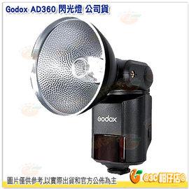 24期0利率    神牛 Godox AD360 II 閃光燈 FOR CANON 不含
