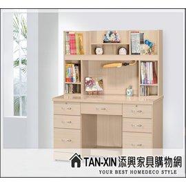 ~添興 ~P638~2 歐式白橡4尺學生書桌^(全組^) ^~大台北區滿5千
