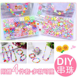 兒童益智24格DIY串珠玩具 手工編織 兩款可挑 附贈四件套組【HH婦幼館】