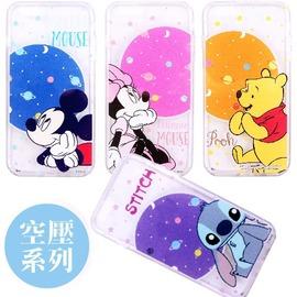 【Disney】iPhone 6S Plus /6 Plus 賞月系列 防摔氣墊空壓保護套
