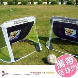便攜可折疊兒童足球門網架 戶外野餐運動遊戲玩具 送足球【HH婦幼館】